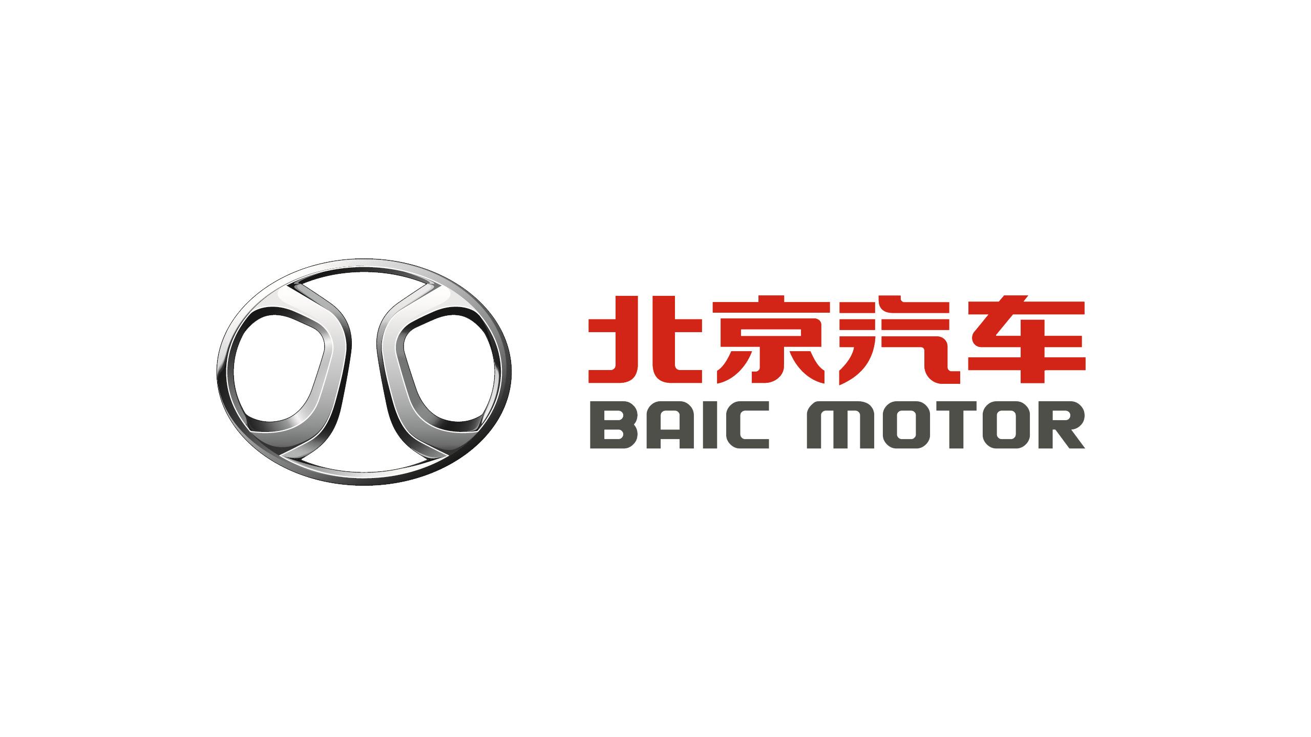 Imagen logo de BAIC Motor