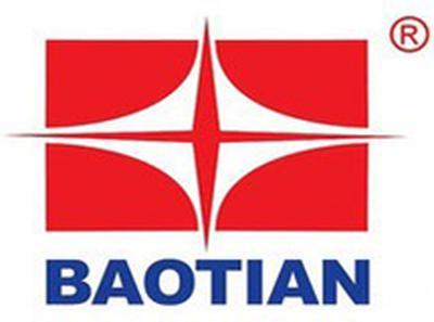 Imagen logo de Baotian