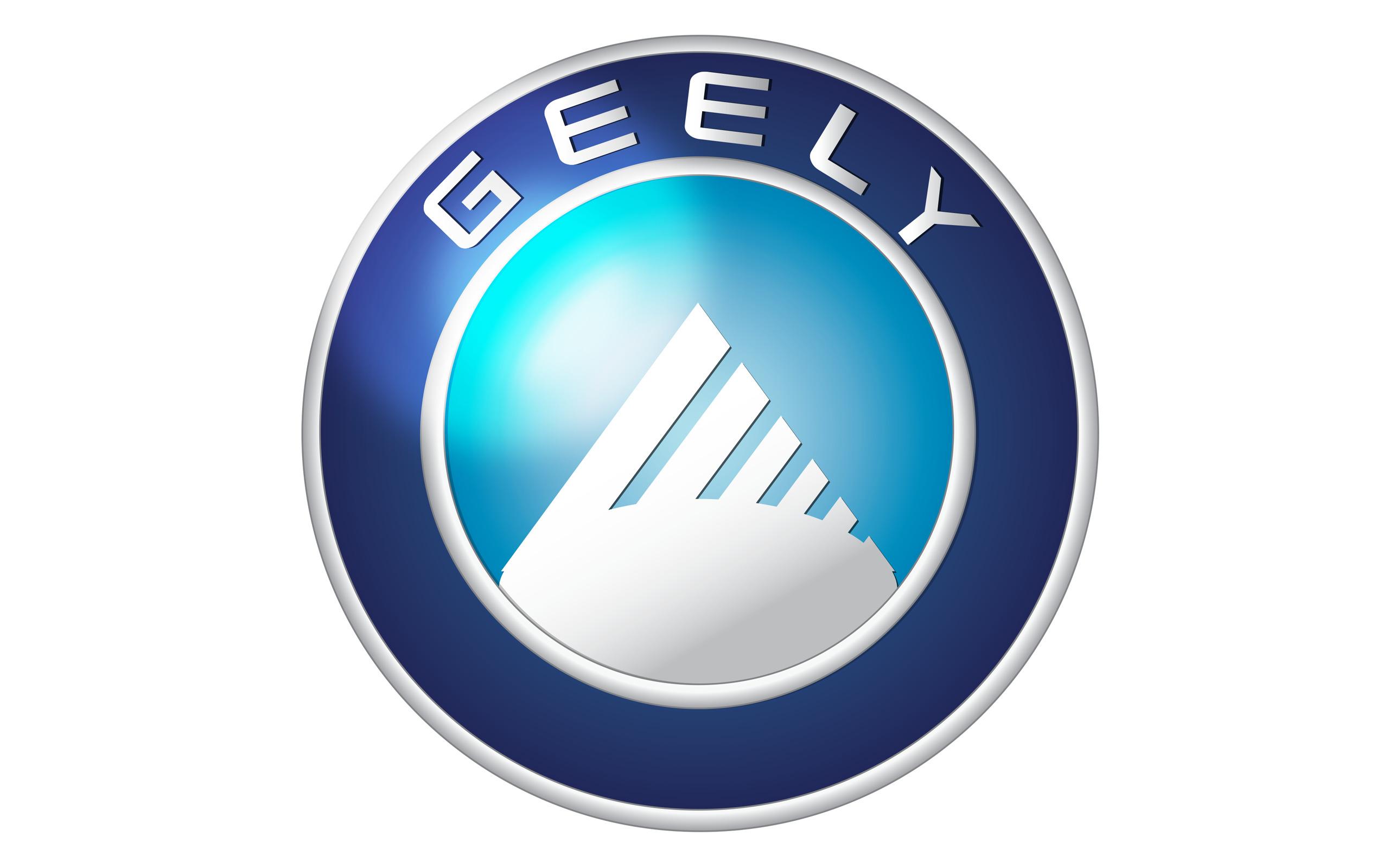 Imagen logo de Geely