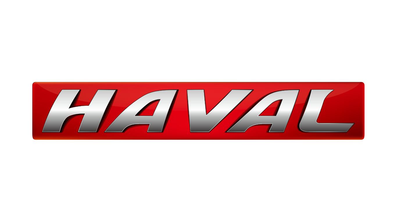 Imagen logo de Haval