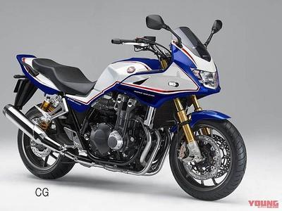 Ficha técnica Honda CB 1300 2019