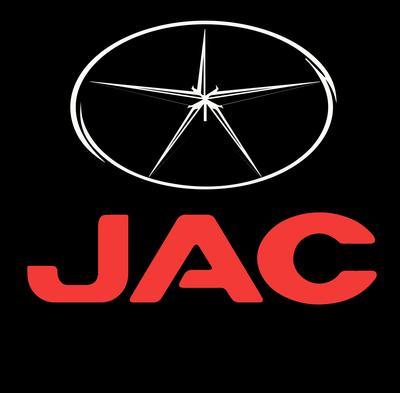 Imagen logo de JAC