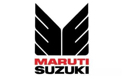 Imagen logo de Maruti