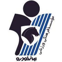 Logo de la marca Paykan