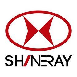 Logo de la marca Shineray