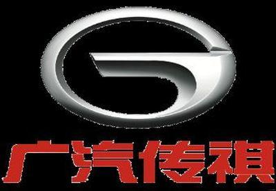 Imagen logo de Trumpchi